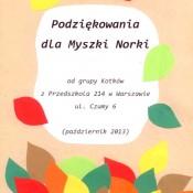 podz14a