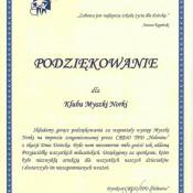 podz1a