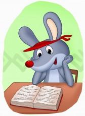 myszka czytająca